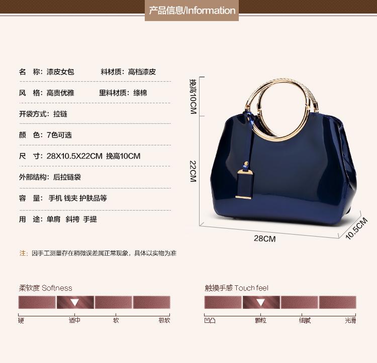 New High Quality Patent Leather Women bag Ladies Cross Body messenger Shoulder Bags Handbags Women Famous Brands bolsa feminina (8)
