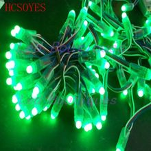 DC 5V/12V 50pcs/lot WS2811/WS2801/RGB led module  Independently Addressable round full color led string RGB string christmas