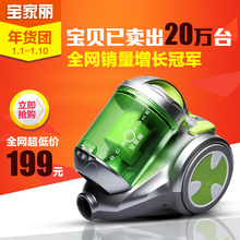Vacuum cleaner household mute consumables mites vacuum cleaner small mini vacuum cleaner(China)