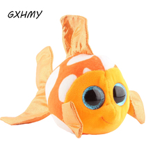 GXHMY Ty Beanie Boos Goldfish Plush Toy Doll Christmas Gift