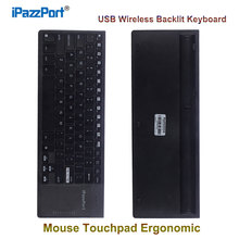 Ipazzport Black USB Wireless Backlit Keyboard Light And Mouse Touchpad Ergonomic For PC Tablet Laptop Ipad Smart Tv Computer