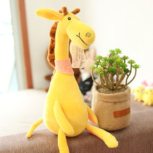 30cm Smiling deer lovely cartoon giraffe plush toys with calm doll children birthday gift Sucker Small Pendant