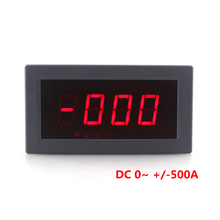 High Accuracy DC Digital Ammeter -500A to +500A Test Positive and Negative Current Meter 5V Power Dupply Red Led Display
