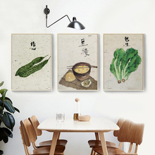HAOCHU Traditional Chinese Style Kitchen China Town Restaurant Decorative Canvas Painting Wall Mural Delicacy Meal No Frame(China)