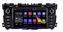 Octa/Quad Core Android 7.1/6.0 Fit NISSAN Tenna 2013 2014 - CAR DVD PLAYER Multimedia Navigation DVD STEREO RADIO(China)