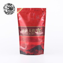 250g Chinese Top Grade Da Hong Pao Tea Big Red Robe Oolong tea Original oolong Green food tea China healthy care Dahongpao tea
