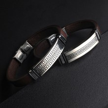 High Quality Stainless Steel Leather Bracelet for Women Creative Great Wall Texture Brown Bracelet Men Fashion Gifts