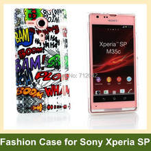 Haha Graffiti Print Soft Gel TPU Cover Case for Sony Xperia SP M35c M35h Free Shipping