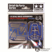 OHS Tamiya 12606 1/12 Photo-Etched Stand Set For Desmosedici Detail Up Supplies for Assembly Motorcycle Model Building Kits