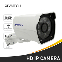 Waterproof 1920 x 1080P 2.0MP 6 Array LED Outdoor IP Camera Bullet Security Camera ONVIF Night Vision P2P CCTV Cam with IR-Cut
