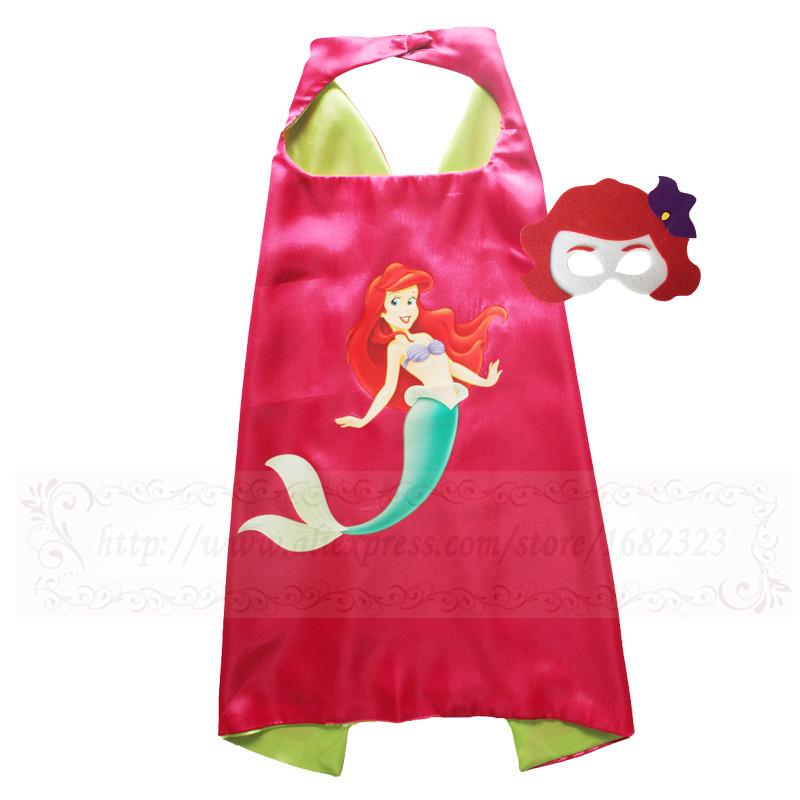 Ariel-mask