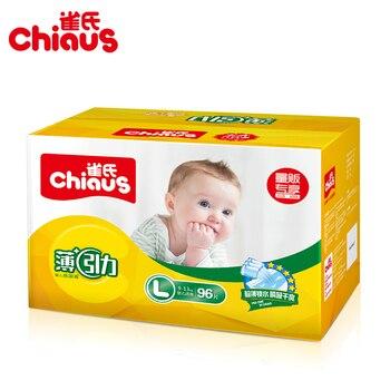 Bébé couches couches jetables Chiaoux Ultra Mince 9-13 kg 96 pcs (L) absorbant respirant fuite protection aucun érythème fessier