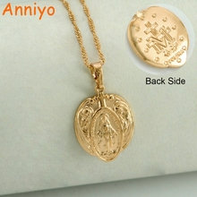 Anniyo Russian Orthodox Necklace Virgin Mary & the Son Gold Color Church Pendant Jewelry Russia/Greece/Ukraine #043104(China)