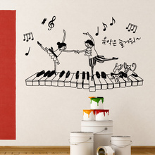 Lilliputian Wall Stickers Music Note of the Glass Paste Double Faced Window Stickers Music Glass Stickers Door Stickers