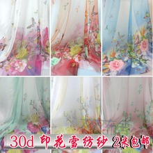 30D printing Chiffon fabric  Butterfly Flower Chiffon stage clothing dress clothing fabric sleeves