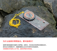 NatureHike Lens Digital Geological American Compass Marine Outdoor Camping Military Sports Navigator Equipment Bussola(China)