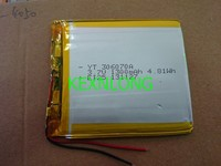 306070P.036070P polymer lithium battery.MP5.mp4 and other digital products Li-ion Cell
