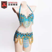 11 Colour Oriental Belly Dance Costume 2 Pcs Suit Bra Belt Hip Scarf Bollywood Carnival 34b/c 36b/c 38b/c(China)