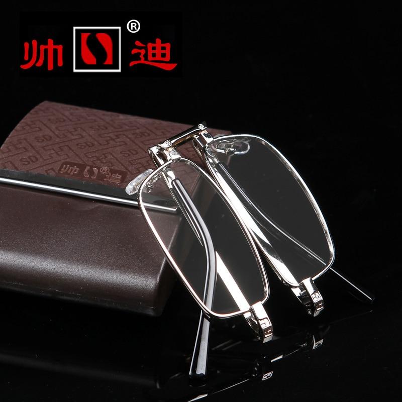 b58de68ce4 Small Size Quality reading glasses folding male anti fatigue fashion ...