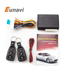 Universal Car Remote Central Kit Door Lock Vehicle Keyless Entry System Hot Worldwide