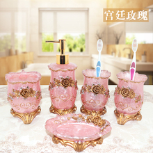 Pretty in Pink Bathroom set resin Wedding Gifts bathroom set of five pieces bathroom toiletries kit bathroom accessories decor(China)