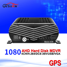 GPS HDD Hard Disk Mobile Dvr 4CH 1080 AHD Video Blackbox Recorder Local Playback Cycling Recording Mobile Car Dvr Free Shipping(China)