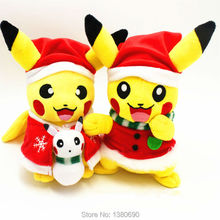 Christmas Gifts for Children Pikachu Soft Doll Cute Cartoon Pokemon Go Soft Doll Merry Xmas Ornaments New Year