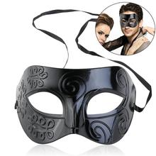 2017 Men Women Masquerade Costume Venetian Party Masquerade Mask Villain Eye Mask Party Supplies(Black)