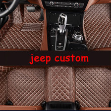Custom fit car floor mats for Jeep Grand Cherokee Wrangler Commander Compass Patriot 3D car-styling heavyduty carpet floor liner(China)