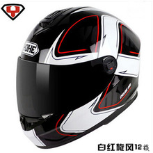 2017 fashion YOHE Full Face motorcycle helmet ABS motocross full cover motorbike helmets model YH-966  size M L XL XXL