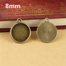 RONGQING 200pcs/lot Antique Bronze 8mm Inner Size Retro Phone Accessories Copper Material Phone Dust Plug Cabochon Base