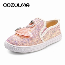 COZULMA Girls Fashion Sequins Sneakers Children Sport Shoes Breathable Kids Causal School Shoes Girls Elegant Swan Shoes