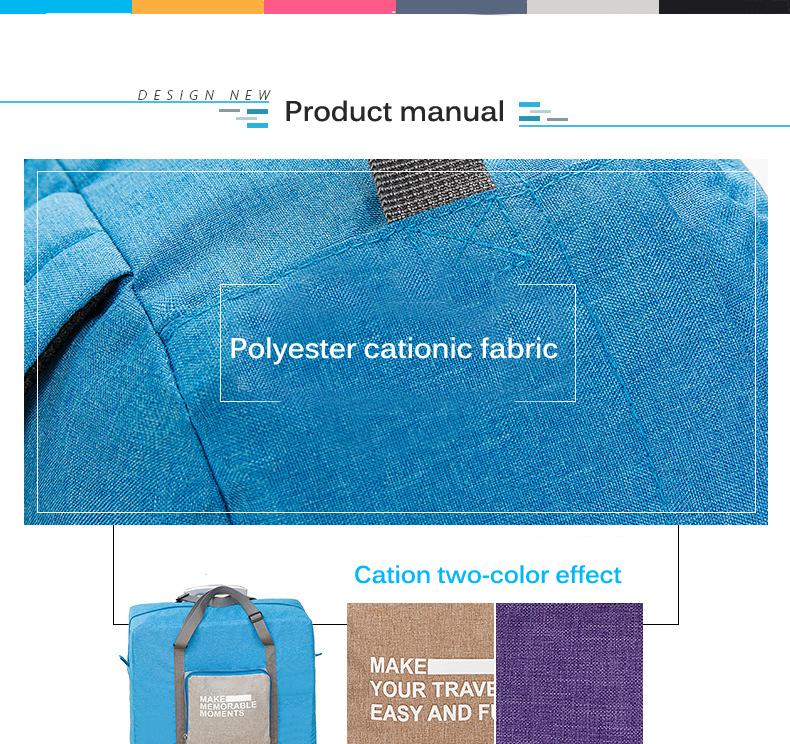 foiding bag details