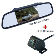 "Auto safety all cars system supply in stock include 4.3"" hot selling car parking mirror + black 4 ir car rear reversing camera"