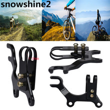 snowshine2 #3522  New Adjustable Bicycle Bike Disc Brake Bracket Frame Adaptor Mounting Holder free shipping wholesale