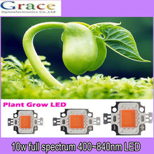 1PCS High Power 10W full spectrum 380~840nm SMD LED grow Chip EPISLEDS Light Lamp for plant grow