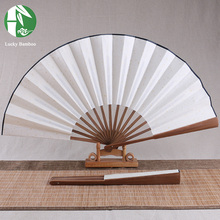 Chinese bamboo folding hand fan leque traditional antique imitation crafts DIY Xuan paper writing random wholesale