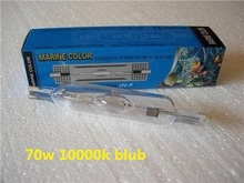 """MARINE COLOR"" HQI 70W 10K 10000K METAL HALIDE BULB HQI(China)"