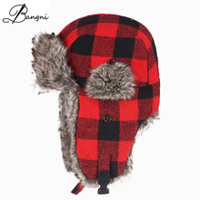 High Quality winter bomber hats men Russian dull polish matting faux fur cap Casual Earmuffs Keep warm hat lei feng caps for men(China)