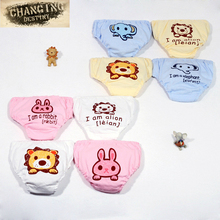 Buy Random 1 3 Year Old Child Cotton Underwear Baby Green Underwear Children Creative Cartoon Underwear Baby Bread Pants for $1.22 in AliExpress store