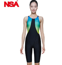 NSA professional sharkskin training swimsuit bathing suit one piece women competitive sport swimwear full body swimming swimsuit