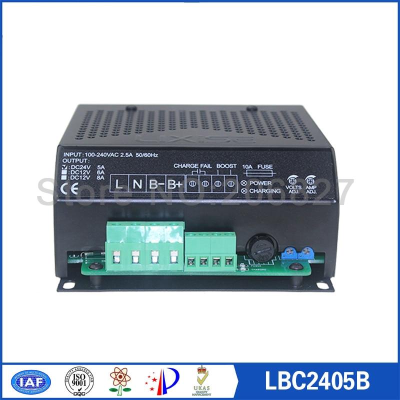 24V 5A diesel genset/generator battery charger LBC2405B<br>