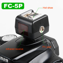 Viltrox FC-5P Adapter Remote Wireless Flash Slave Trigger for Canon Nikon pentax(China)