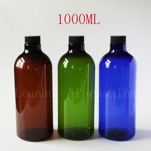 Plastic Empty Cosmetic Containers,1000ML PET Packing Bottle With Screw Cap, Lotion Cosmetic Bottles,Shampoo,Shower Gel Container