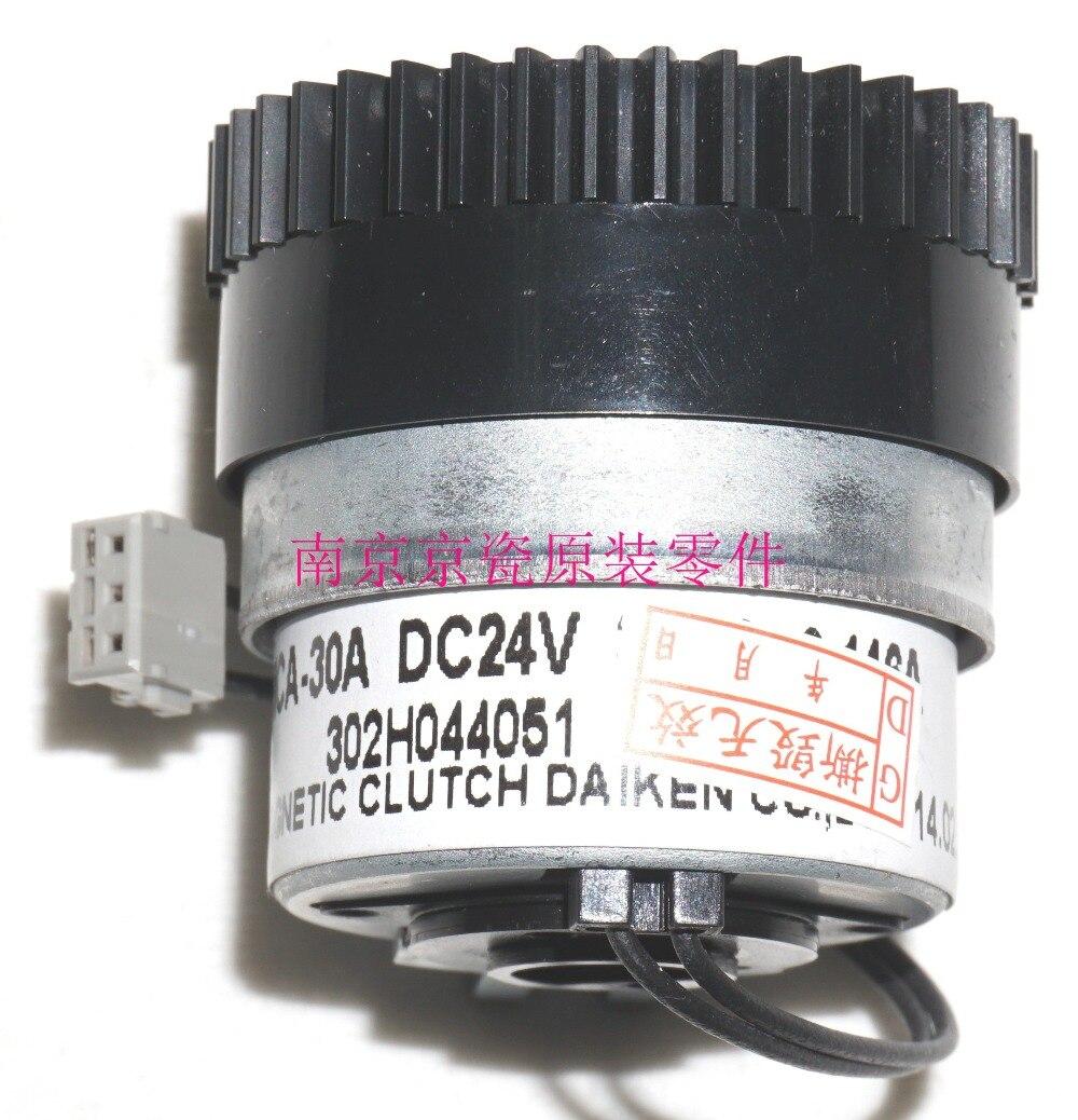 New Original Kyocera 302H094221 CLUTCH REGISTRATION for:KM-2540 3040 2560 3060 TA300i<br>