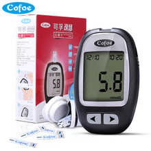 Cofoe Yizhen Blood Glucose Meters Diabetes Test Monitor With Test Strips+Lancets Needles Medical Household Glycuresis Glucometer