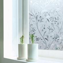 45x100cm Removable Frosted Sticker For Glass Home Window Film 3D Flower Glass Sticker Decorative