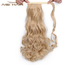 "I's a wig 22"" 120g High Temperature Fiber Curly Synthetic Hair Wrap Around Hair Drawstring Ponytail Extensions for Women(China)"