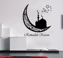 Wall Decor Art Decals Vinyl Home Stickers Arabic Islamic Murals Bedroom Sofa Wall Mosque Moon Stars Decals DIY Wall Stickers