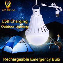High Power Led E27 USB Rechargeable Emergency Bulb Lamp LED Bulbs 220V E27 Bombillas Led 12W 20W 30W 40W Outdoor Camp Lighting